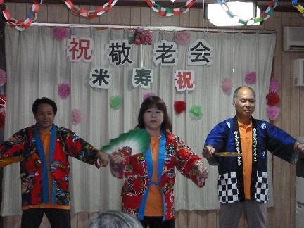 ☆敬老会&トゥシビー祝☆_d0163307_10552534.jpg
