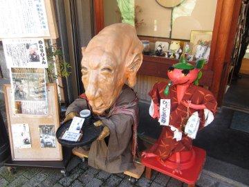 京都 ~妖怪ストリート~_a0150910_2203851.jpg