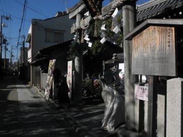 京都 ~妖怪ストリート~_a0150910_227339.jpg
