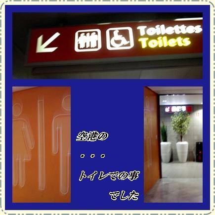 f0060310_7511397.jpg
