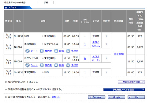 c0148812_10535438.jpg
