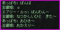 b0062614_1244393.jpg