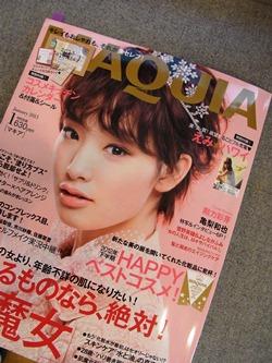 雑誌掲載情報♪_c0071924_13132466.jpg