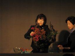 東海東京証券プレミア美術展 いけばな草月LIVE_c0165824_10105540.jpg