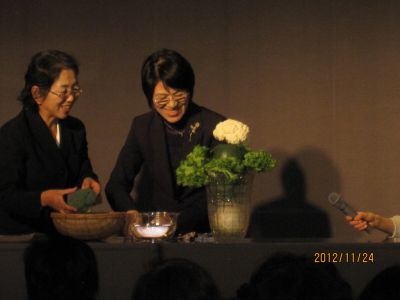東海東京証券プレミア美術展 いけばな草月LIVE_c0165824_14282386.jpg