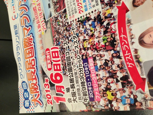 ☆10&38☆_c0187025_1834034.jpg