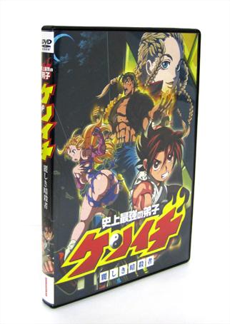 少年サンデー52号「史上最強の弟子 ケンイチ」発売中!!_f0233625_15431319.jpg