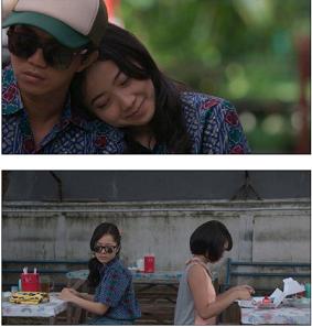 """インドネシアの映画:""""Yang Tidak Dibicarakan Ketika Membicarakan Cinta""""@サンダンス映画祭2013_a0054926_213768.png"""
