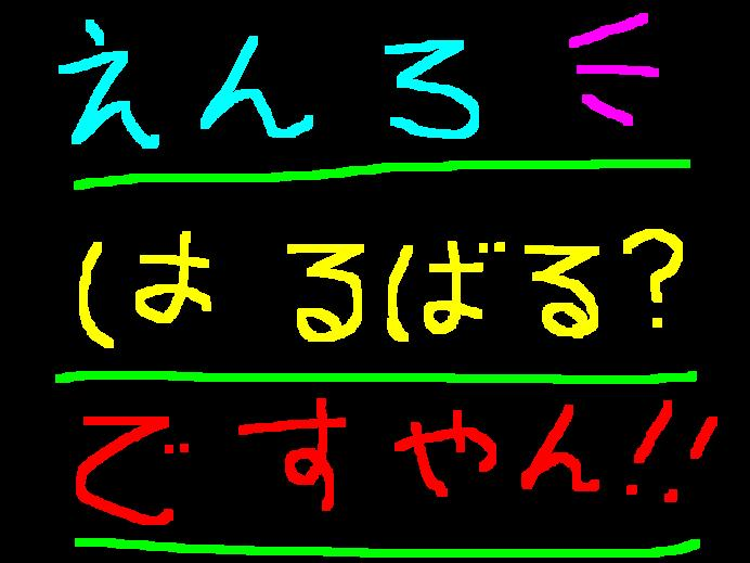 f0056935_19454213.jpg