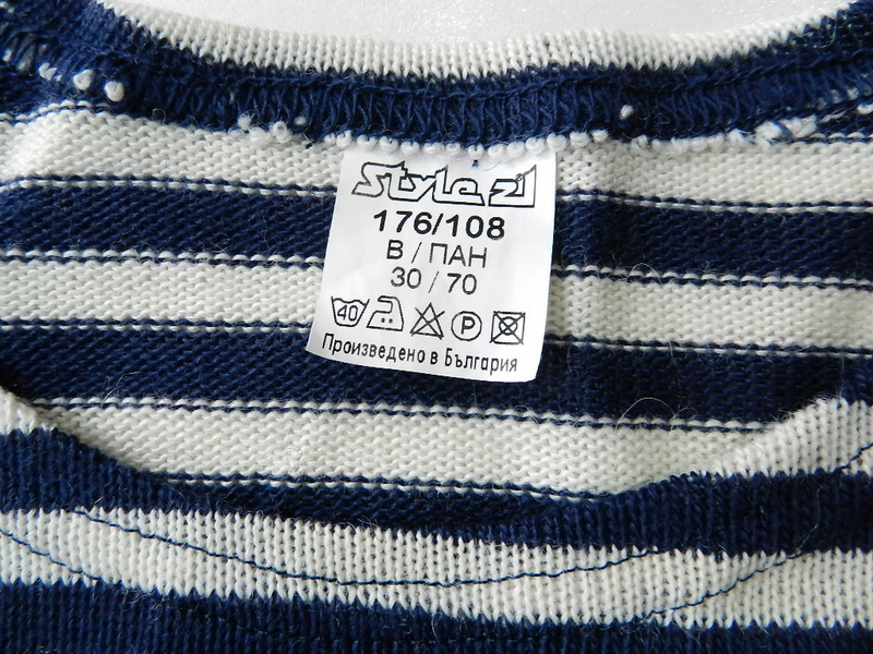 Bulgarian navy border knit dead stock_f0226051_125679.jpg