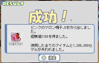 b0062457_032277.jpg