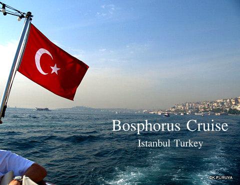 トルコ旅行記 29 ボスポラス海峡クルーズ_a0092659_1826507.jpg