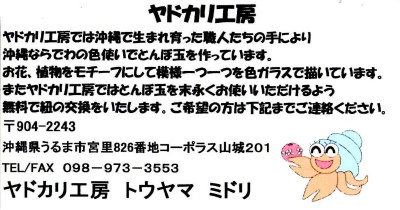 c0180460_1821639.jpg