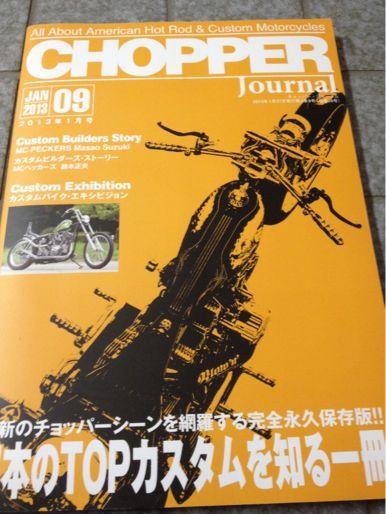 ON BOOK!!_b0238461_14494389.jpg