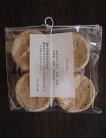 ほいあん堂さんのお菓子_e0199564_1757378.jpg