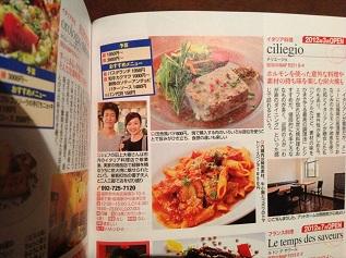今人気の福岡・唐津グルメ2013年ベストセレクション_e0252173_10571865.jpg