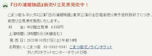 b0078675_18554415.jpg