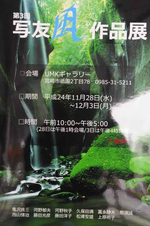 a0043276_20133277.jpg