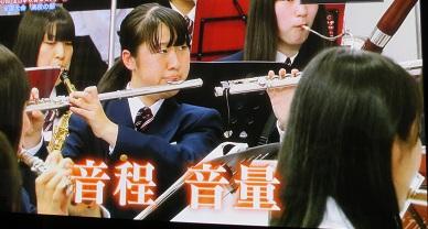 コンクールでエルザが聴けたの♪全日本吹奏楽コンクール高校の部_b0187479_12225499.jpg