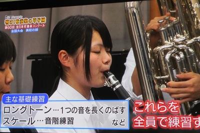 コンクールでエルザが聴けたの♪全日本吹奏楽コンクール高校の部_b0187479_12273430.jpg