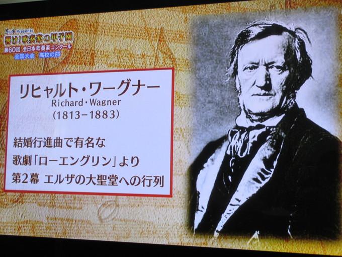 コンクールでエルザが聴けたの♪全日本吹奏楽コンクール高校の部_b0187479_1229309.jpg