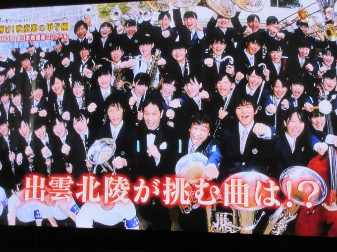 コンクールでエルザが聴けたの♪全日本吹奏楽コンクール高校の部_b0187479_9285342.jpg