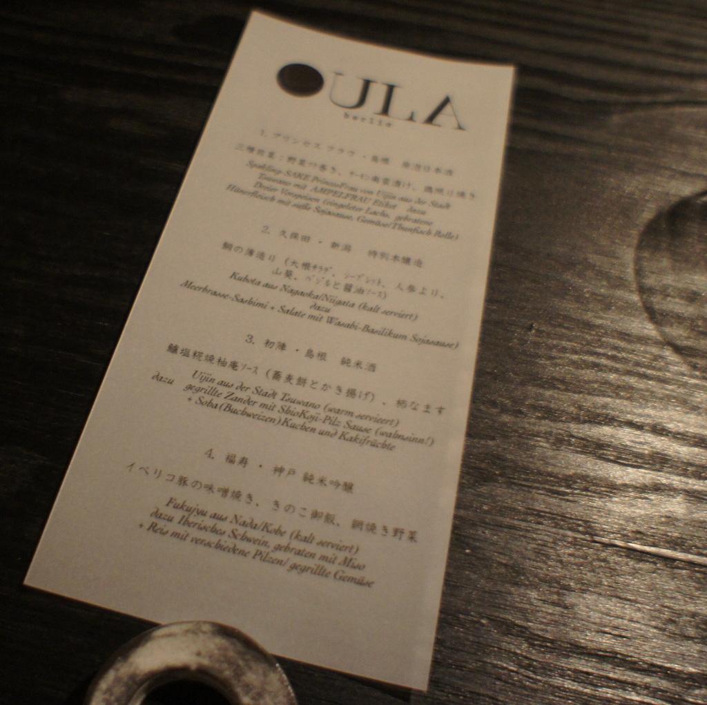 アンペルフラウのラベルも可愛い発泡日本酒PF、ベルリンデビューしました!_c0180686_23315477.jpg