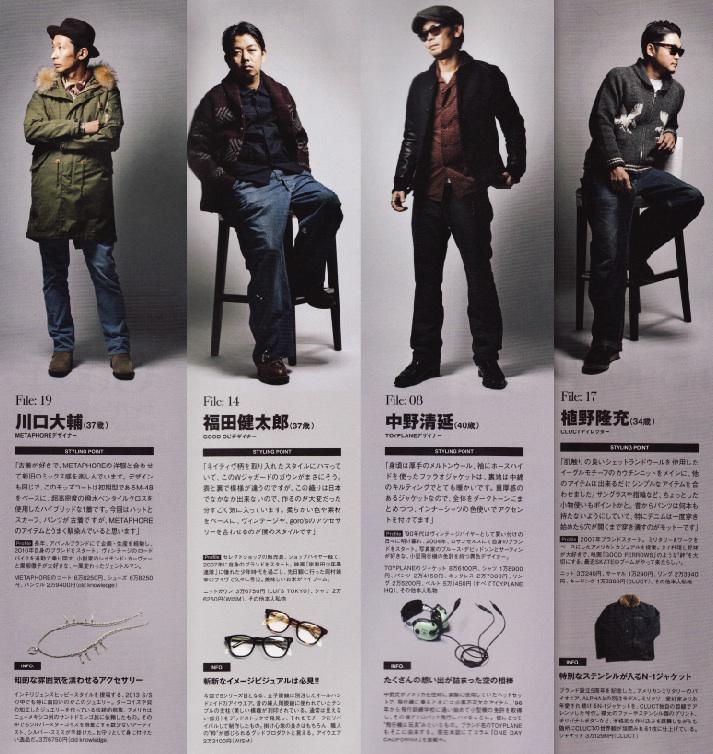 WARP magazine 01+02_d0101000_13242030.jpg