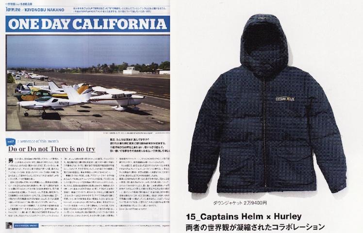 WARP magazine 01+02_d0101000_13242533.jpg