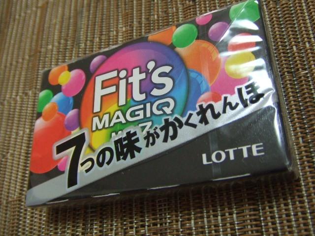 f0076001_110436.jpg