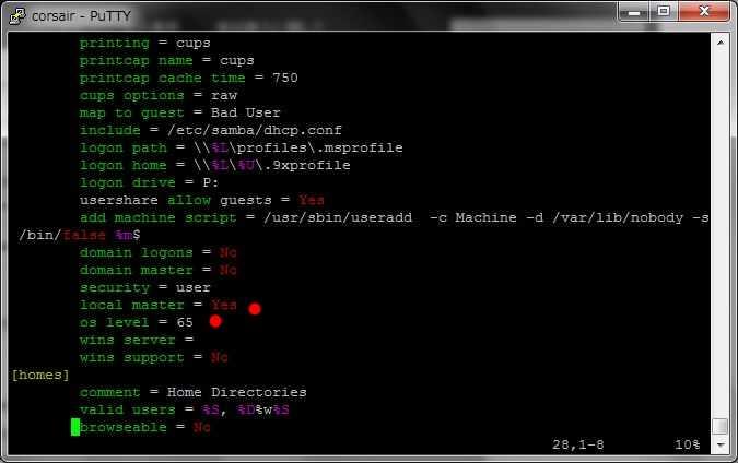 Windows 7 ネットワークに表示されない - SUSE + samba で解決する。_a0056607_1034538.jpg
