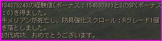 b0062614_1192487.jpg