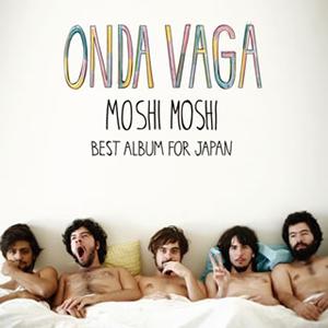 ♬「オンダ・バガ MOSHI MOSHI  〜楽園へ行こう」→_b0032617_13512535.jpg