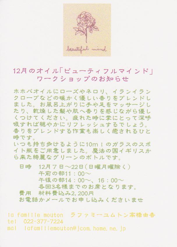 f0107819_2295571.jpg