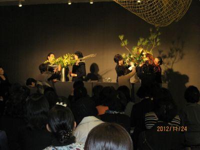 東海東京証券プレミア美術展 いけばな草月LIVE_c0165824_1751245.jpg