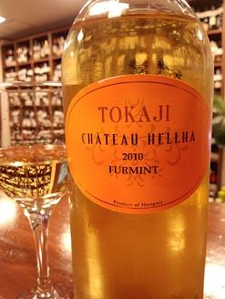 ハンガリー〝トカイの白ワイン〟・・・_a0254125_16232932.jpg