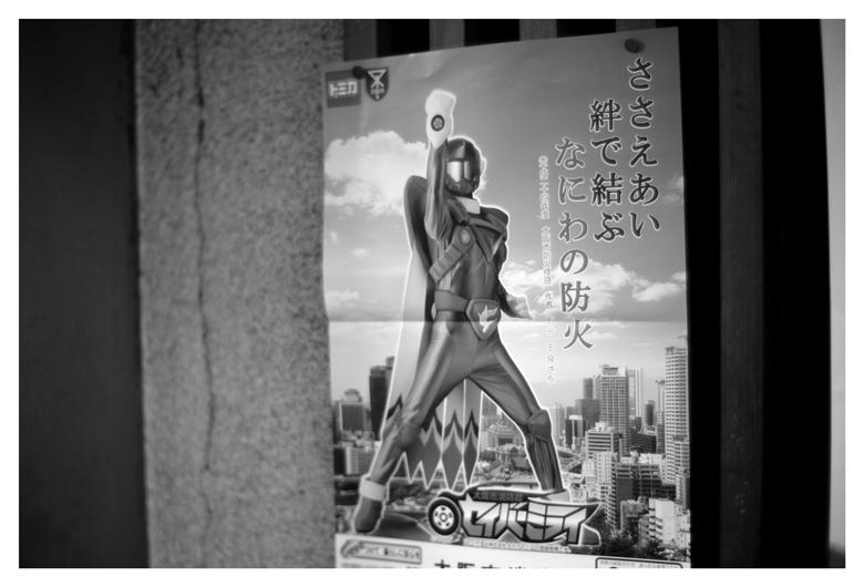 白黒大阪見聞録 26_c0215925_22435598.jpg
