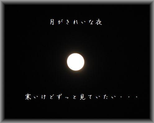 ベーコンと塩昆布のあったか和風スープスパ☆_d0104926_655449.jpg