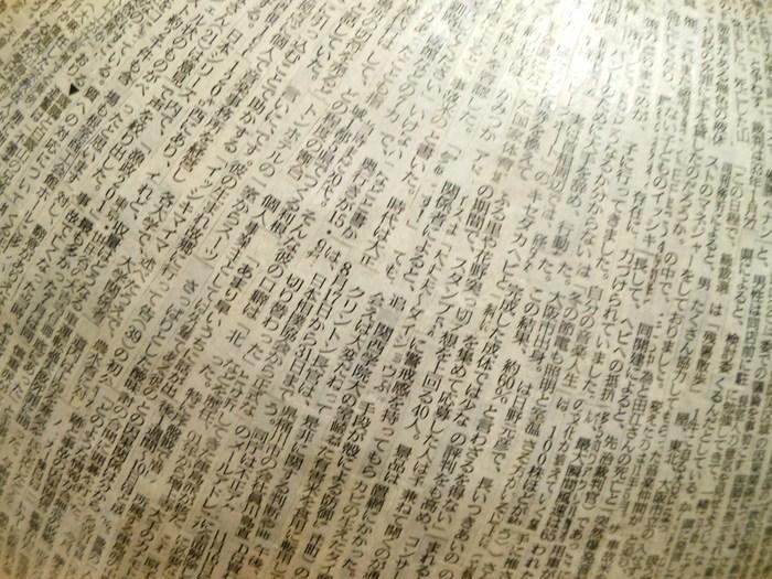 1894)「彫刻慕情あばれ坂 (北海道教育大学岩見沢校彫刻専攻展)」 アイボリー 11月13日(火)~11月18日(日)_f0126829_9225475.jpg