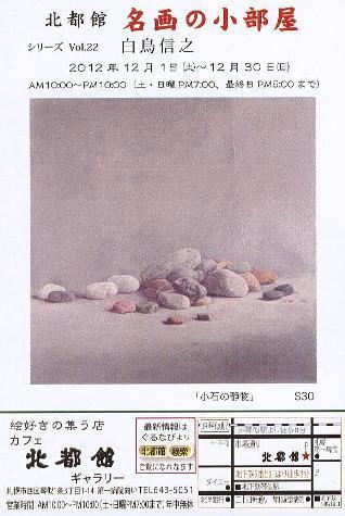 f0142432_19211362.jpg