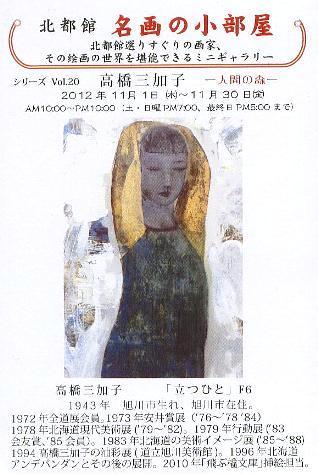 f0142432_19241844.jpg