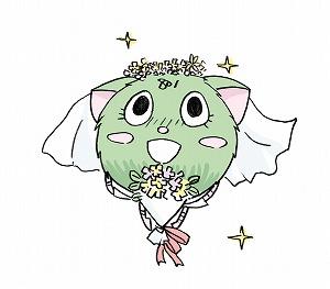 となりの801ちゃん+』発売記念、オタク婚活パーティー 追加開催決定!_e0025035_1054011.jpg