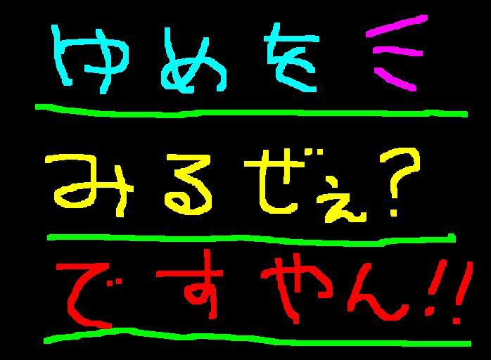 f0056935_19121441.jpg