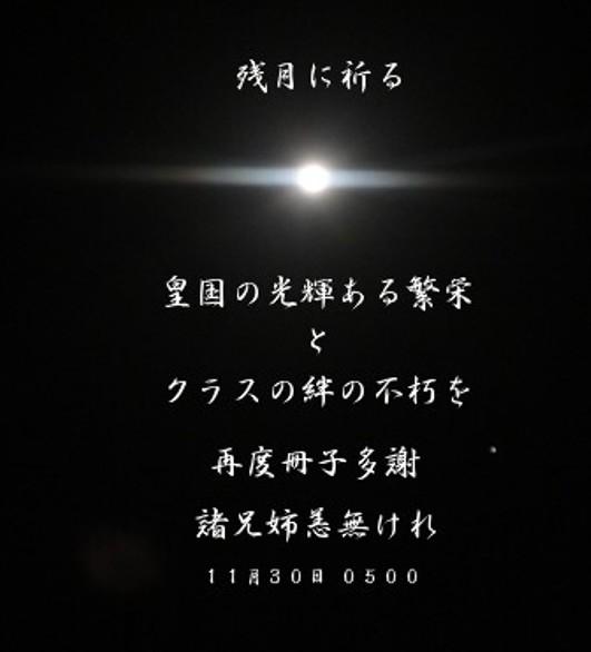 b0012636_1214899.jpg