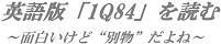 d0164636_833167.jpg