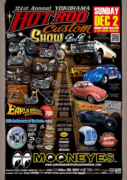For Sale!!!_e0182444_14502658.jpg