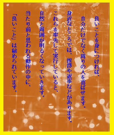 b0115959_11322813.jpg