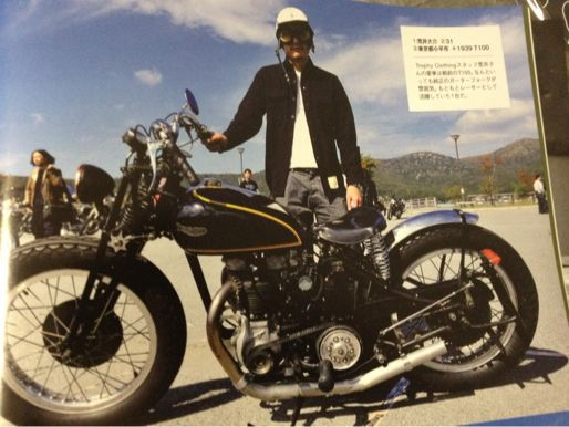 ROOLER Magazine Vol5_b0238461_16114551.jpg