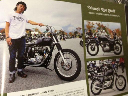 ROOLER Magazine Vol5_b0238461_16115245.jpg