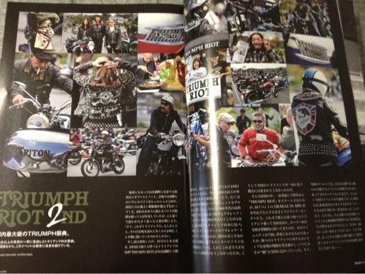 ROOLER Magazine Vol5_b0238461_169201.jpg